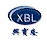 深圳市兴宝隆服装有限公司 最新采购和商业信息