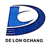 深圳市恒承实业有限公司 最新采购和商业信息