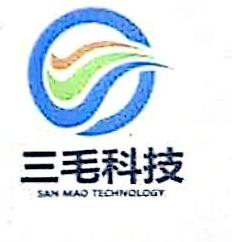 江西三毛科技有限公司 最新采购和商业信息