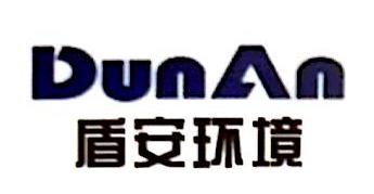 安徽华海金属有限公司 最新采购和商业信息