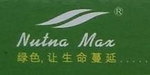 湖南绿蔓生物科技股份有限公司 最新采购和商业信息