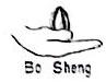 西藏蕃盛生态科技有限公司 最新采购和商业信息