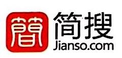 简搜(北京)信息科技有限公司 最新采购和商业信息