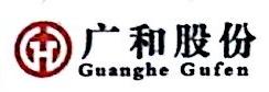 安徽广和中药股份有限公司 最新采购和商业信息