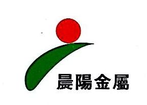 深圳市联合利隆金属制品有限公司 最新采购和商业信息