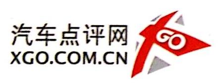石家庄鑫拓广告有限公司 最新采购和商业信息