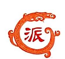 上海派华装饰设计工程有限公司 最新采购和商业信息