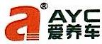 浙江爱养车网络科技服务有限公司