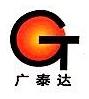 沈阳广泰达地热工程有限公司 最新采购和商业信息