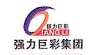 南宁市南普电子科技有限公司 最新采购和商业信息