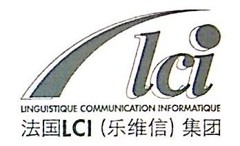 乐维信(上海)信息咨询有限公司 最新采购和商业信息