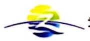 赣州湛海工贸有限公司 最新采购和商业信息