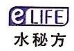 深圳市水秘方科技有限公司