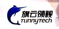 北京旗云领视科技有限公司 最新采购和商业信息