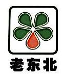 丹东老东北农牧有限公司 最新采购和商业信息