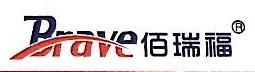 厦门佰瑞福环保科技有限公司 最新采购和商业信息