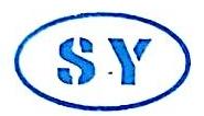 义乌市书洋贸易有限公司 最新采购和商业信息