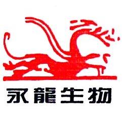 四川绵竹永龙生物制品有限公司 最新采购和商业信息