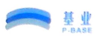 沈阳宏运基业有限公司 最新采购和商业信息