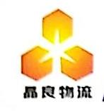 广州晶良物流有限公司 最新采购和商业信息