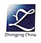 义乌市年望电子商务商行 最新采购和商业信息