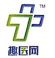 上海趣医网络科技有限公司 最新采购和商业信息