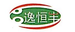 昌逸恒丰(北京)贸易有限公司 最新采购和商业信息
