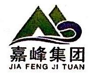 黑龙江省新龙医药有限公司