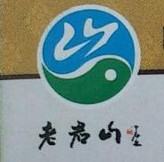 河南省老君山生态旅游开发有限公司 最新采购和商业信息