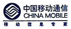 中国移动通信集团黑龙江有限公司牡丹江分公司 最新采购和商业信息