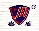 杭州富阳坚盾门窗科技有限公司 最新采购和商业信息