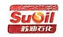 苏油化工股份有限公司 最新采购和商业信息