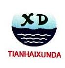 北京天海讯达电子技术有限公司 最新采购和商业信息