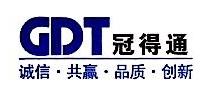深圳市冠得通电子有限公司 最新采购和商业信息