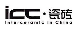 西安时博建材有限公司 最新采购和商业信息