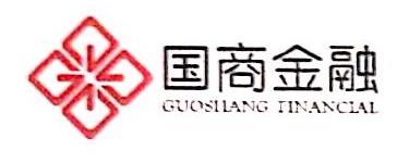 深圳前海国商金融服务有限公司
