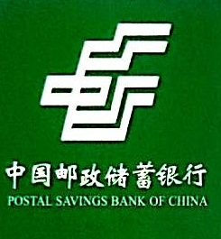 中国邮政储蓄银行股份有限公司重庆万州区国本路支行 最新采购和商业信息