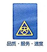 上海大总印刷器材有限公司 最新采购和商业信息