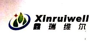 沈阳鑫瑞维尔医疗器械有限公司 最新采购和商业信息