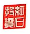 大连红石投资管理有限公司 最新采购和商业信息