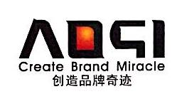 成都奥奇广告有限责任公司 最新采购和商业信息