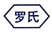 上海罗氏制药有限公司成都分公司 最新采购和商业信息