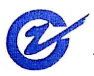 广元市投资控股(集团)有限公司 最新采购和商业信息