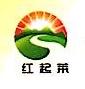 开化红起莱农业开发有限公司 最新采购和商业信息