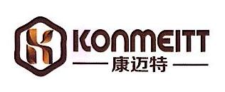 康迈特(厦门)电气有限公司 最新采购和商业信息