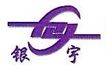 江苏银宇化纤有限公司 最新采购和商业信息
