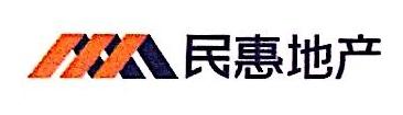 青海民惠实业有限公司 最新采购和商业信息