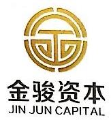 深圳金骏资本管理有限公司 最新采购和商业信息