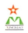 厦门星茂工贸有限公司 最新采购和商业信息