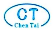 湖北臣泰机电设备有限公司 最新采购和商业信息